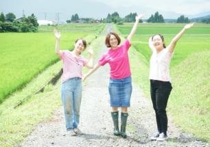 「豊かさ」を見つめながら、二拠点目を探す旅をしています。大自然のなかで「生きる力」が育まれる、熊本県南阿蘇へ。